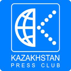 16 июня 2020 г. в г. Алматы, состоялась  пресс – конференция на следующие темы: