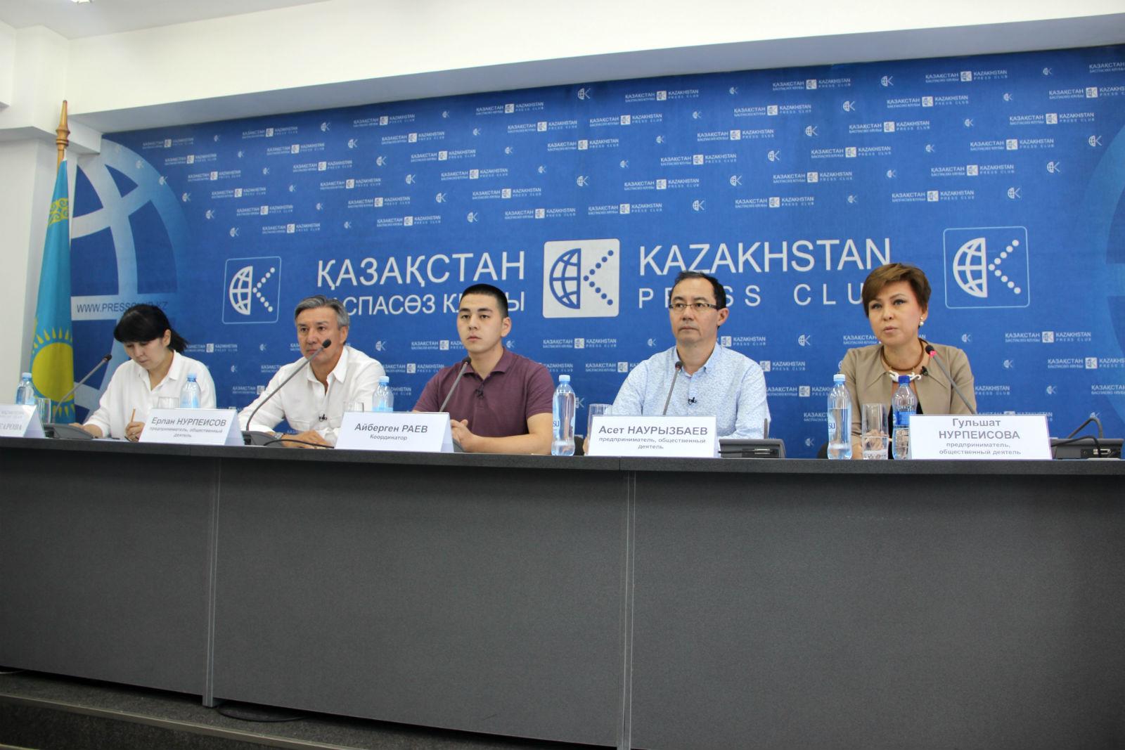 Движение «За реформу МВД РК» отчиталось за год деятельности