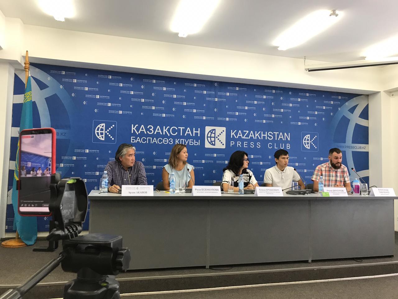 Велоактивисты призывают акимат Алматы иМСБ кдиалогу