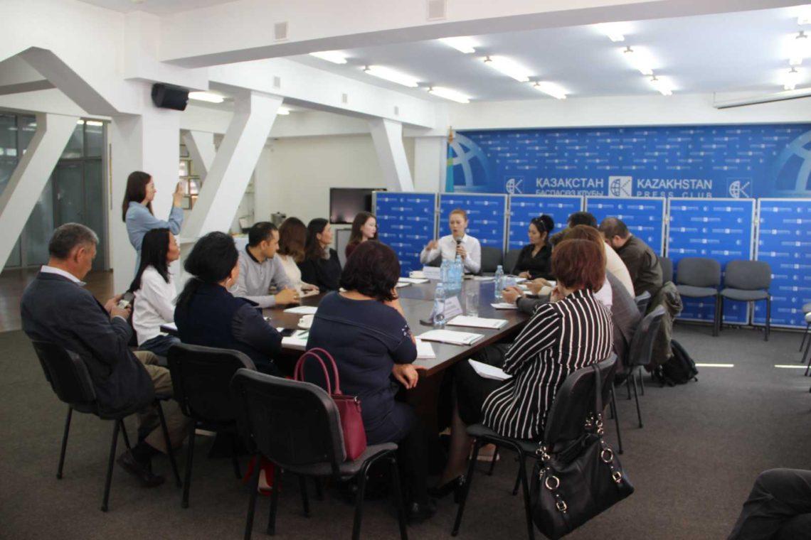 Ситуацию с краундфандингом обсудили в Алматы
