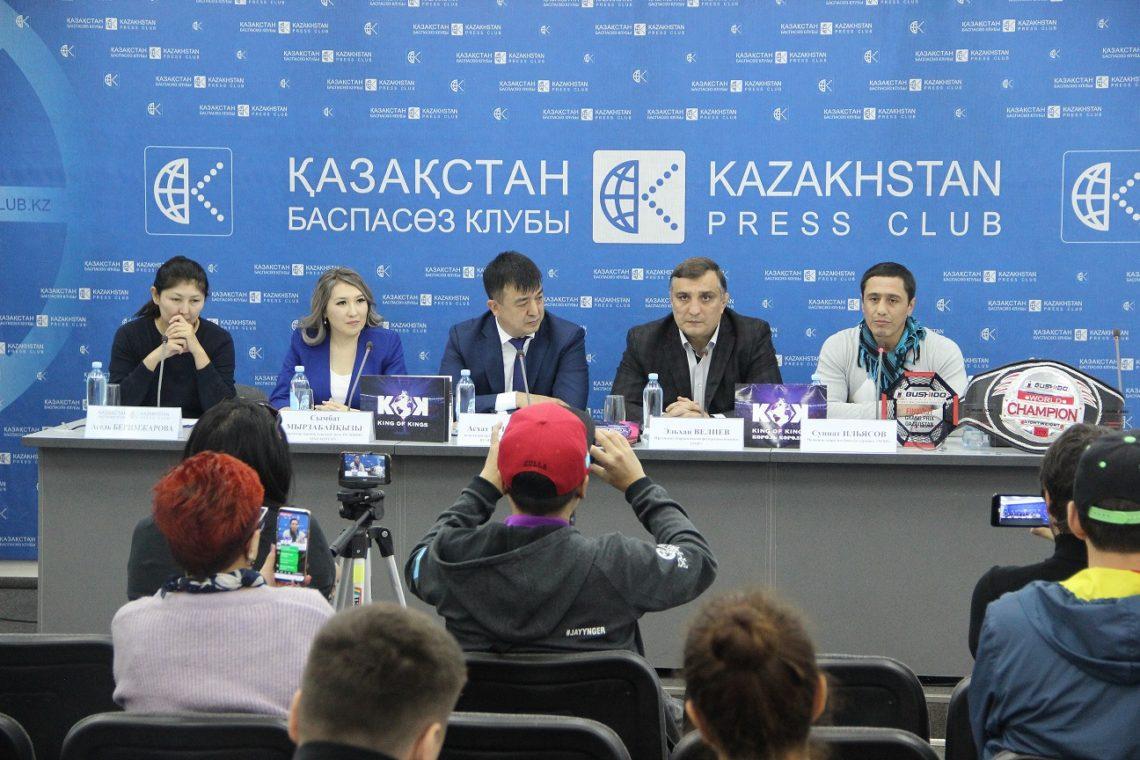 Пояс Bushido Qazaqstan разыграют в Алматы