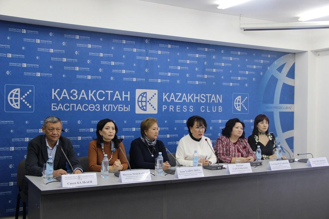 Женские НПО Казахстана объединились для решения накопившихся проблем и гендерного неравенства