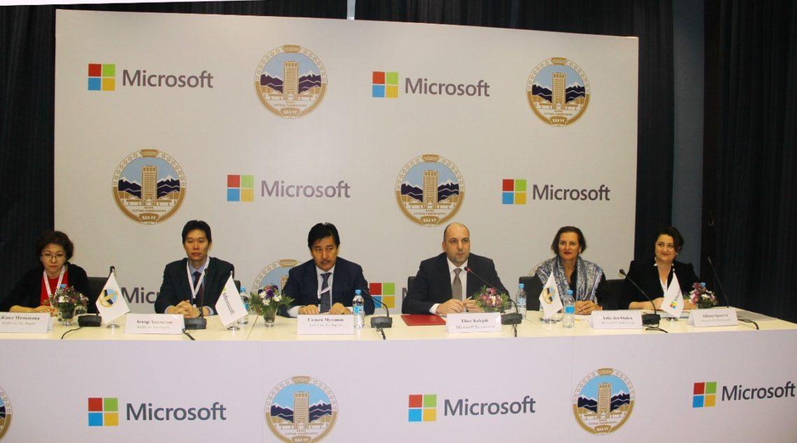 КазНУ им. аль-Фараби подписал меморандум о Взаимопонимании с MicrosoftKazakhstan