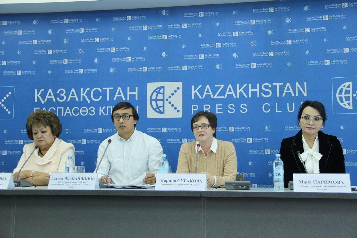 В Алматы представили проект «ONEGE»