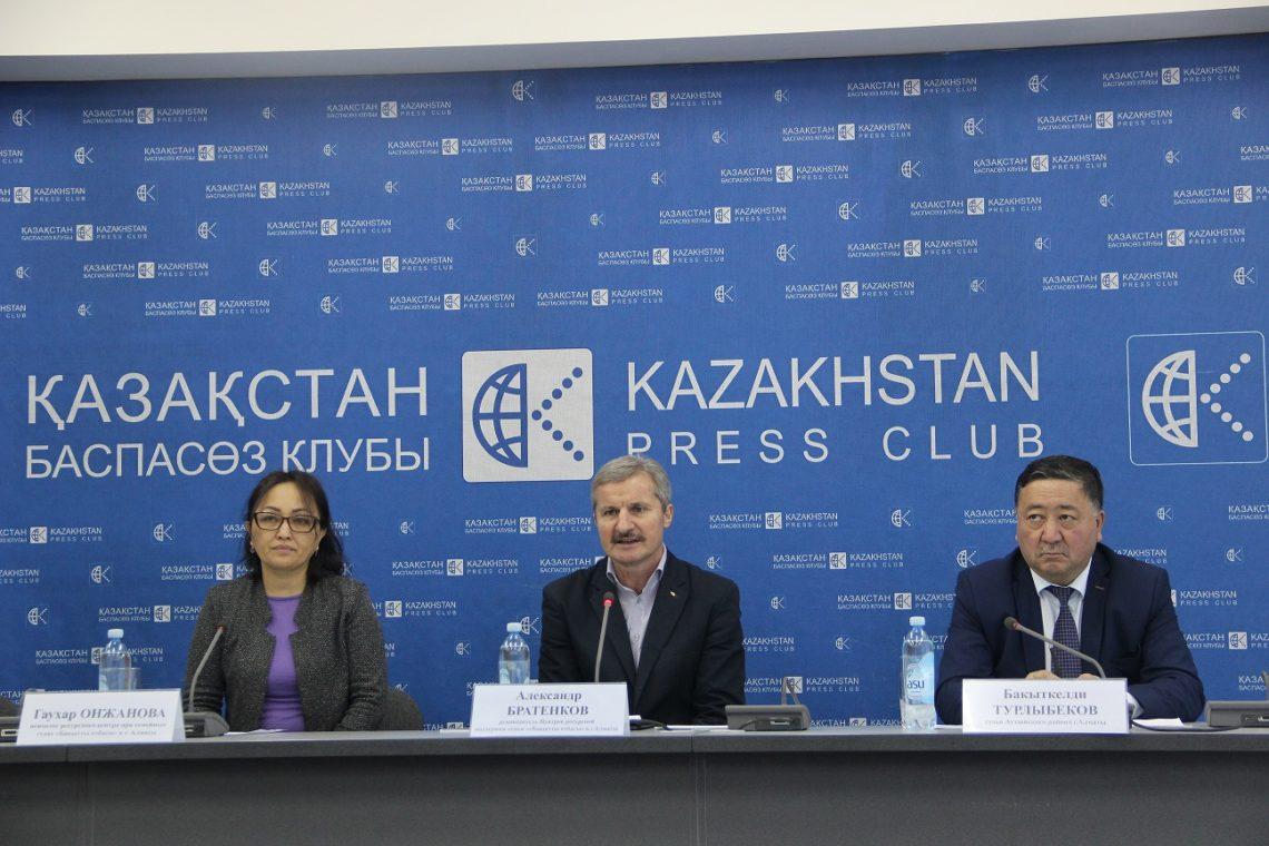 В Алматы подвели итоги проекта «Бакыттыотбасы»