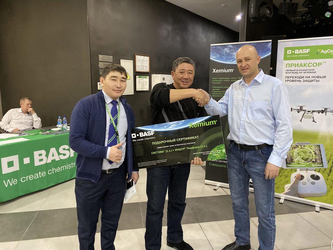 Концерн BASF презентовал казахстанским фермерам революционное решение в области средств защиты растений