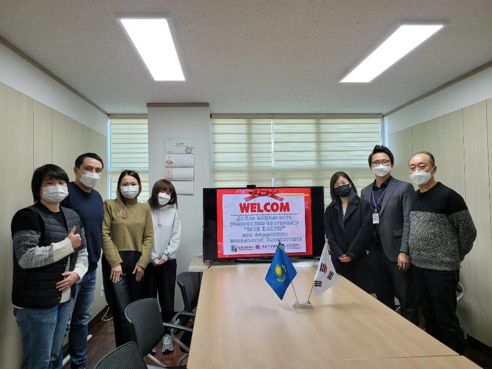 Благотворительная акция для граждан Казахстана в преддверии празднования дня Независимости