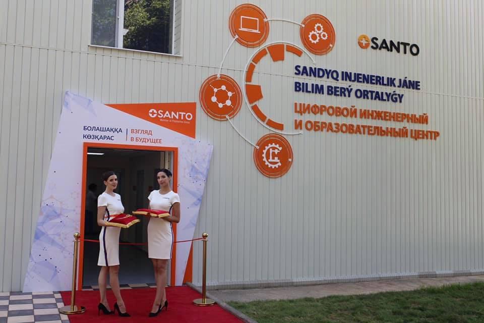 SANTO инвестировал 100 миллионов тенге в обучениесотрудников