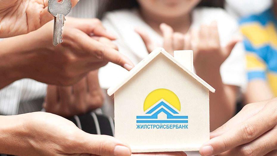 В 2019 году две социально-важные жилищные программы ЖССБ помогут обрести жилье 10 000 казахстанцев